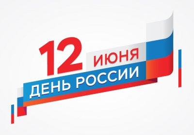Day Russia